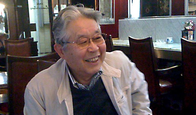 横浜 協同組合ギルダ横浜